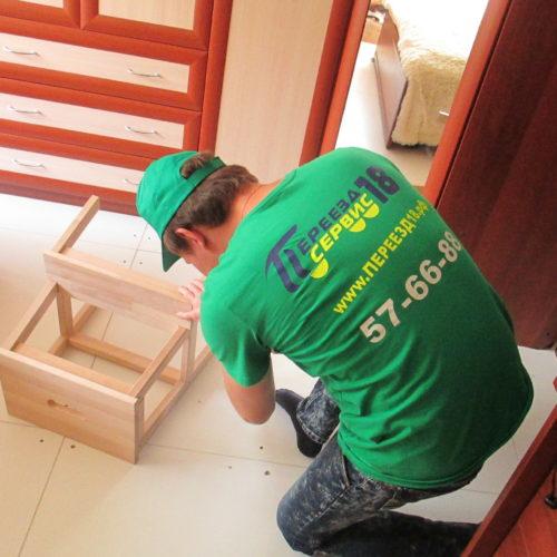 Сборка и разборка мебели при переезде квартиры и офиса