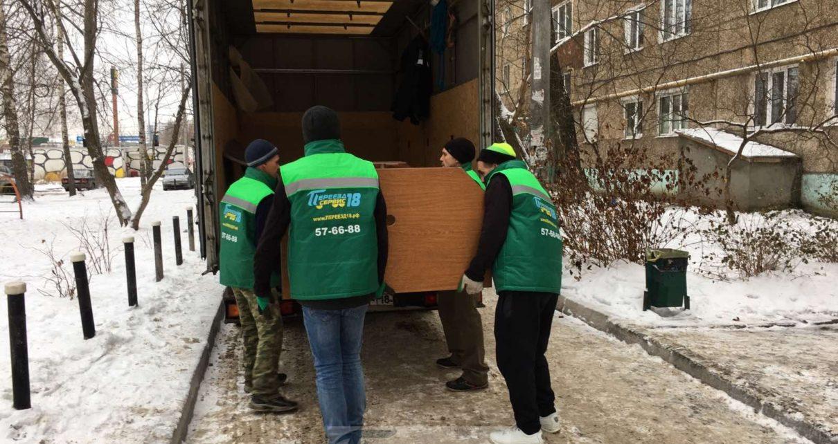 Перевозка мебели с грузчиками в Ижевске