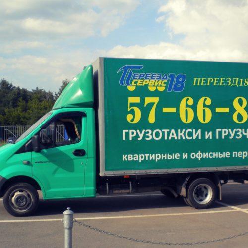Грузоперевозки Газель в Ижевске
